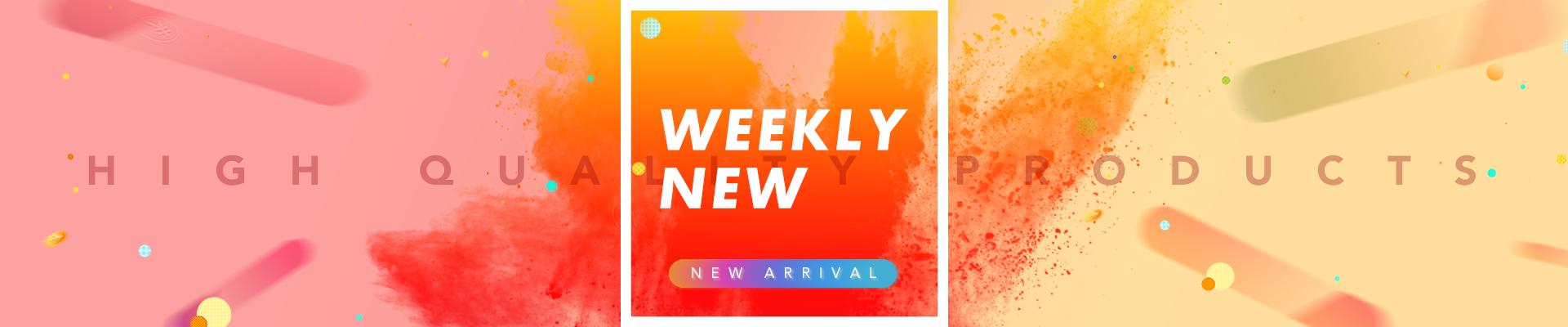 WeeklyNew-1920x400px.png