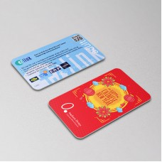 CHINESE NEW YEAR 2019 EZ LINK CARD_03