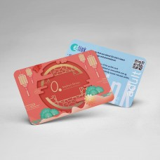 CHINESE NEW YEAR 2019 EZ LINK CARD_06