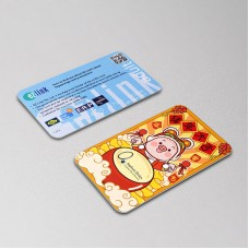 CHINESE NEW YEAR 2019 EZ LINK CARD_07