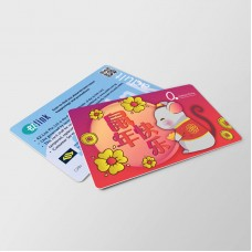 CHINESE NEW YEAR 2020 EZ LINK CARD_05