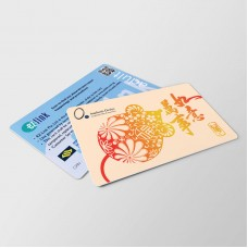 CHINESE NEW YEAR 2020 EZ LINK CARD_06