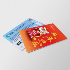 CHINESE NEW YEAR 2020 EZ LINK CARD_07