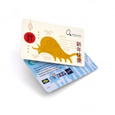 Chinese New Year 2021 EZ Link Card_01