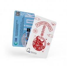 Chinese New Year 2021 EZ Link Card_02