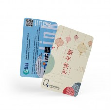 Chinese New Year 2021 EZ Link Card_05