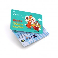 CHINESE NEW YEAR 2021 EZ LINK CARD_06