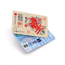 CHINESE NEW YEAR 2021 EZ LINK CARD_07