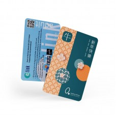 CHINESE NEW YEAR 2021 EZ LINK CARD_08