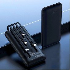 Multi-function  Powerbank