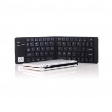 Plus Foldable Key Board