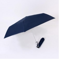 Auto open & close 3 fold umbrella (Navy Blue)